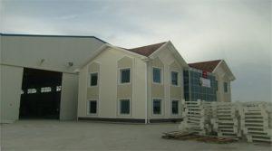 Nur İş Prefabrik: 160 Ada 6 Parsel (ANKARA-Başkent Organize Sanayi Bölgesi)
